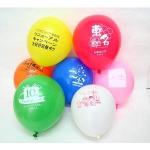 名入ゴムフーセン(両面印刷)500個(版別途必要)|event-goods