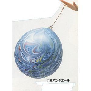 羽衣パンチボール 50入|event-goods