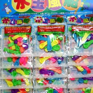 水玉フーセン 30袋付|event-goods
