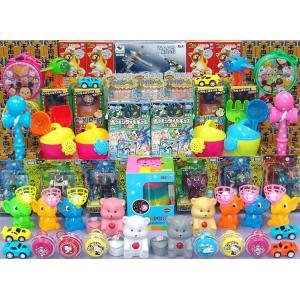 輪投げおもちゃパック|event-goods