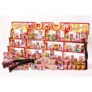 お菓子景品のみ200個(ジャンボ射的大会用)(コード6101/33500)|event-goods