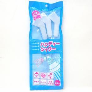 ハンディーシャワー 3本入【かき氷 / シロップ / 蜜】 event-goods
