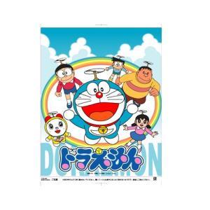 【小ロット】綿菓子袋(ドラえもん) 20枚入(わたがし用袋)|event-goods