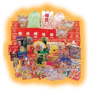 福袋おもちゃプレゼント 60名様用(コード20802/20000)|event-goods
