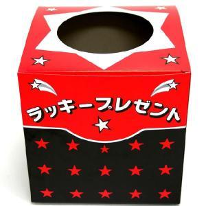 抽選箱(小)【紙製・組立式】 1個|event-goods