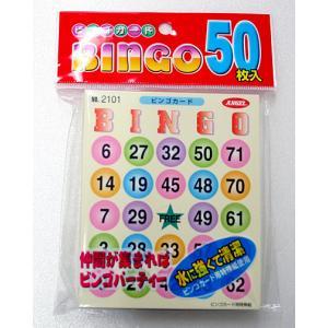 ビンゴカード(エンゼル製) 50枚入|event-goods