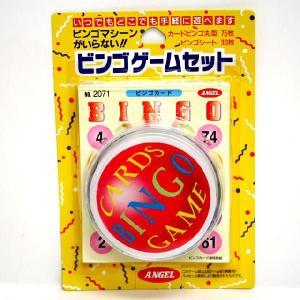 ビンゴナンバーカード|event-goods