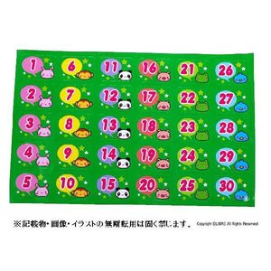 数字シール【30付】 5枚セット event-goods