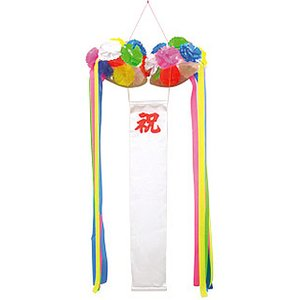 フラワーくす玉【小】直径約26cm|event-goods
