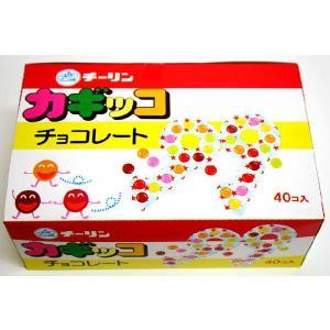 カギッコチョコレート 40入【駄菓子】|event-goods