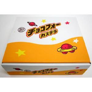 チョコフォーカステラ 30入【駄菓子】|event-goods