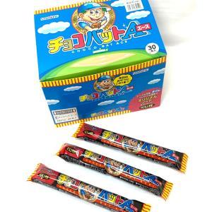 チョコバット 60入【駄菓子】|event-goods