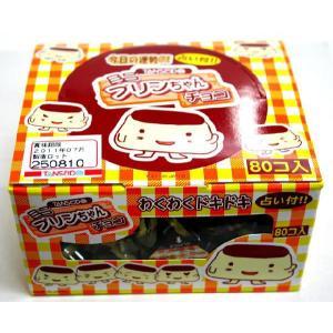 プリンちゃんチョコ 80個入【駄菓子】|event-goods