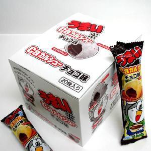 チョコカルシュー 20入【駄菓子】|event-goods