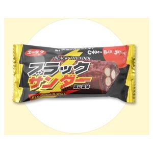 ブラックサンダー 20入【駄菓子】|event-goods