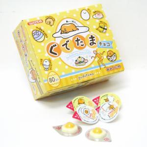 ぐでたまチョコ 80付【駄菓子】|event-goods