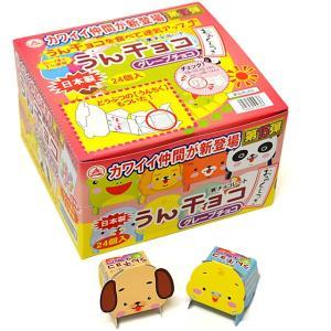 うんチョコ 24入【超人気新商品!!駄菓子】|event-goods