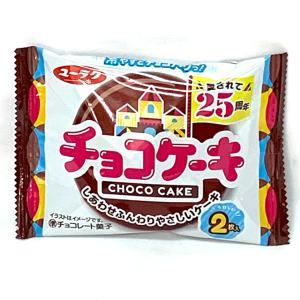 チョコケーキ 10入【駄菓子】|event-goods