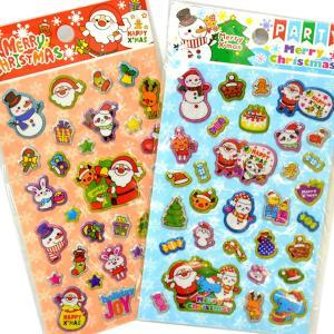 クリスマスキラキラぷっくりシールパート2 24入 event-goods