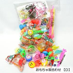 【限界に挑戦】 究極のおもちゃ取合せ(D) 100個入|event-goods
