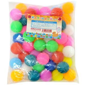 カラフルピン球(ピンポン玉) 50入 event-goods 02