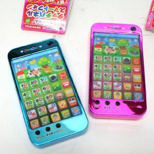 【アソート】ペンちゃん タッチパネル スマートフォン型 どちらか1個|event-goods