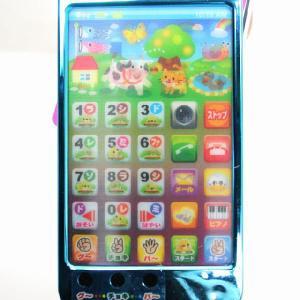【アソート】ペンちゃん タッチパネル スマートフォン型 どちらか1個|event-goods|02