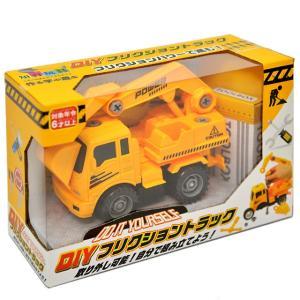 DIYフリクショントラック パワーショベル 1個|event-goods