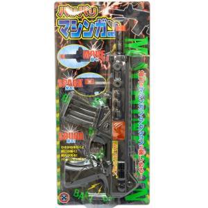 【単品販売】バリバリマシンガン 1個 event-goods