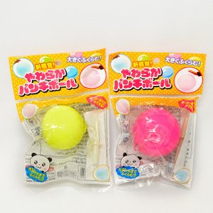 やわらかパンチボール 12入|event-goods