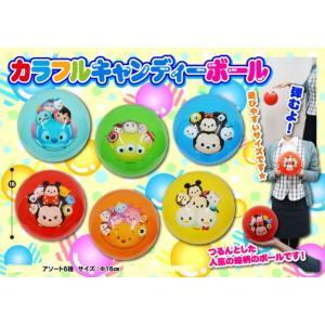 ディズニーツムツムカラフルキャンディーボール 12入|event-goods