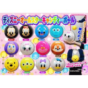ディズニーオールスターキャンディーボール 12入|event-goods
