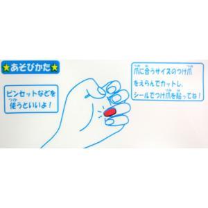 ネイルアートあそび 25入|event-goods|04