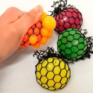ぐにゃっとボール(にぎにぎぶどうボール) 24入|event-goods