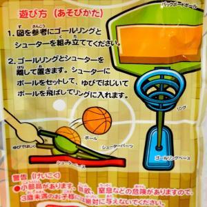 フリップショットバスケ 25入|event-goods|03