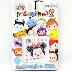 30円 ディズニーツムツム シールコレクション2 20付|event-goods