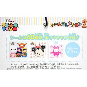30円 ディズニーツムツム シールコレクション2 20付|event-goods|02