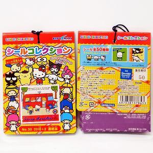30円 サンリオキャラクターズシールコレクション 20付|event-goods