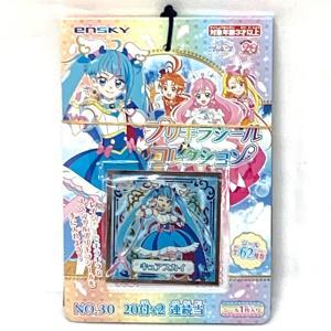 30円 HuGっと!プリキュア プリキラシールコレクション 20付+2|event-goods