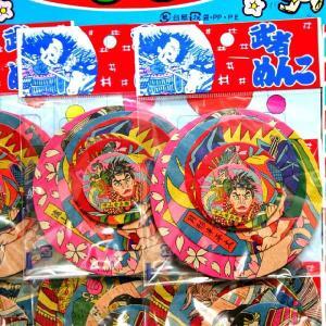 武者メンコ(めんこ・面子) 12袋付 event-goods 03