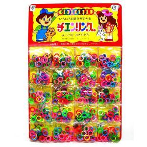 チエンリング 20袋付|event-goods