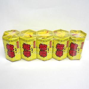 150円 檸檬【レモン】 5入【噴出花火】|event-goods
