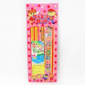 100円 ファミリーセット 20個入【花火・はなび/花火セット】|event-goods