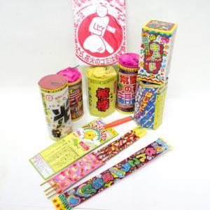 ボーイセット 1000円|event-goods