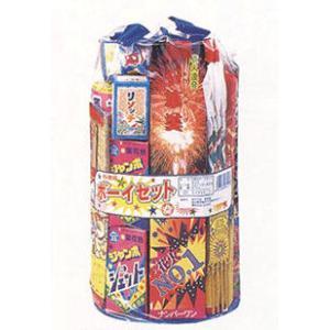 ボーイセット 2000円|event-goods