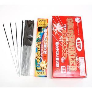 10円 焚昇ニューゴールドスパークラーミニ 250本入|event-goods
