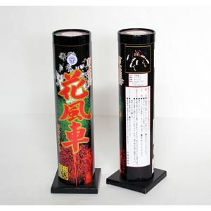 600円 花風車 1本【打ち上げ花火】|event-goods