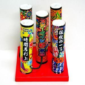 1200円 スターマイン5本立  1本【打ち上げ花火】|event-goods