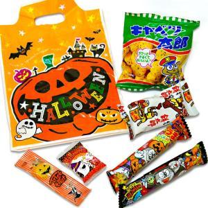 ハロウィンお菓子詰め合わせ(小)【駄菓子入】
