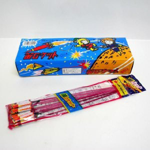180円 笛ロケット 【10本入×10袋入】|event-goods